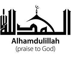 Bismillah Calligraphy, Arabic Calligraphy Art, Islamic Decor, Islamic Wall Art, Alhamdulillah, Karbala Photography, Spiritual Paintings, Islamic Phrases, Prayer Verses