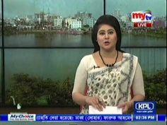 BD Newspapers TV Bangla Noon 1 February 2017 Bangladesh Live TV News Today