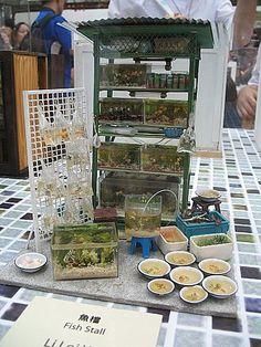 "Cityplaza ""nostalgia feeling"" Miniature Art Exhibition   Blog   Teresa Blog (I'm not sure if this is a fish stall for eating fish, or a fish stall for selling pet fish. I prefer the pet fish option, so it goes here.)   ;)"