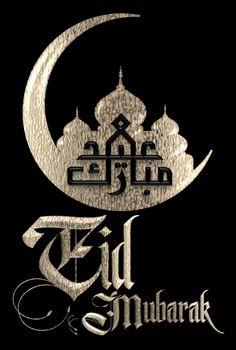 Eid Greetings – Art & Islamic Graphics Eid Mubarak Song, Eid Mubarak Quotes, Mubarak Ramadan, Eid Mubarak Wishes, Eid Mubarak Greeting Cards, Eid Mubarak Greetings, Eid Cards, Happy Eid Mubarak, Eid Wallpaper