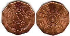 فلس اصغر عملة عراقية معدنيةً