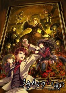 """Umineko No Naku Koro Ni (or """"When the Seagulls Cry"""").  This was my first murder/mystery anime, and it was so interesting! At first I thought it'd be just like Clue...and then weirder things started happening.  This anime had interesting characters with light-hearted or very sad back stories.  There was something more real in this series because it portrayed people at their best and at their worst.  Definitely loved this!"""