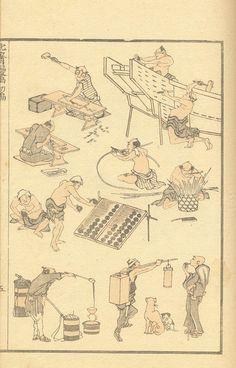 Hokusai Manga Vintage Japanese, Japanese Art, Art Occidental, Katsushika Hokusai, Japanese Illustration, Japanese Painting, Gravure, Chinese Art, Manga Art