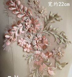 Hand Embroidery Designs, Lace Applique, Embroidery Applique, Beaded Embroidery, Embroidery Patches, Lace Weddings, Wedding Lace, Wedding Dress, Bridal Gown