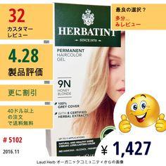 Herbatint #HerbatintAnticaHerbavita