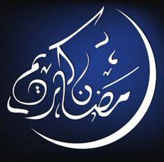Ibadah Utama Ramadhan