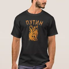 Heroic Putin Fighting Hydra T-Shirt - click/tap to personalize and buy Tshirt Colors, Fitness Models, Unisex, Casual, Sleeves, Mens Tops, T Shirt, How To Wear, Stuff To Buy