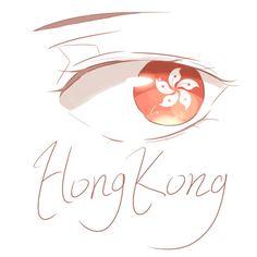 Hetalia (ヘタリア) - Hong Kong (香港) -「国旗の目」/「吕子明渡江时竟」の漫画 [pixiv]