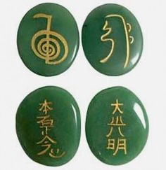 The Usui Reiki symbols represent the connection to the Universal Energy. These are crafted from green aventurine - the classic gemstone for cleansing and new growth.    http://crystal-life.com/reiki-stones-green-aventurine