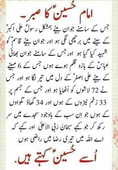 Sana ?? Hazrat Ali Sayings, Imam Ali Quotes, Quran Quotes, Hindi Quotes, Islamic Images, Islamic Love Quotes, Islamic Pictures, Imam Hussain Poetry, Hazrat Hussain
