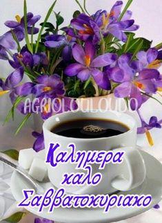 Happy Day, Mugs, Tableware, Coffee Cup, Dinnerware, Tumblers, Tablewares, Mug, Dishes