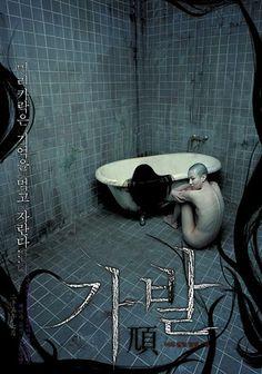 가발 the wig [] [2005] [] http://www.hancinema.net/korean_movie_Scary_Hair.php []