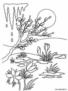 Ideas For Embroidery Ideas For Home Coloring Pages Christmas Coloring Pages, Coloring Book Pages, Coloring Pages For Kids, Embroidery Flowers Pattern, Embroidery Ideas, Free To Use Images, Learn Art, Landscape Drawings, Spring Art