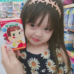 Pin by 𝙗𝙚𝙪𝙡𝙡𝙖𝙚𝙜 Cute Baby Boy, Cute Baby Girl Pictures, Cute Little Baby, Little Babies, Baby Photos, Hd Photos, Cute Asian Babies, Korean Babies, Asian Kids
