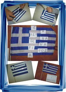 National Days, Cross Stitch, Greek, Holiday Decor, School, Crafts, Home Decor, Bricolage, Punto De Cruz