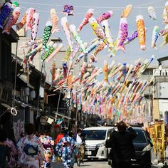 Tomorrow is Kodomo no hi the children day.  Demain c'est Kodomo no hi au Japon le jour de la fête des enfants.  #japon #japan #travel #tokyotravel #kawagoe #saitama #visitkawagoe #reiwa #kawaidesu #colourfulday #beautiful #carp #koinobori #lookatthesky #kodomo #tomorrow #demain #kodomonohi #childrensday #yukata #goldenweek #may #japangram #loves_united_japan #eos70d #japankudasai Kyoto, Golden Week, Look At The Sky, Tokyo Travel, Saitama, Child Day, Yukata, Carp, Instagram
