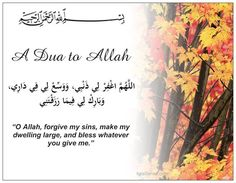 Dua Magnet for Rizq and Blessings