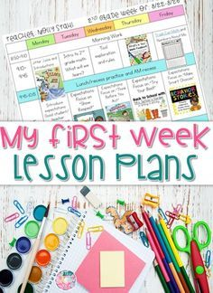 My First Week Plans | The Sassy Sub 1st-2nd grade lesson plans for the first week of school includes read aloud ideas, ice breaker and getting to know you activities, crafts, setting expectations, going over rules, intro to math and more! Free downloadabl