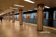 το πιο vintage μετρό Conference Room, Table, Furniture, Vintage, Home Decor, Decoration Home, Room Decor, Tables, Home Furnishings