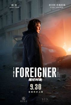 The Foreigner (2017) — The Movie Database (TMDb)