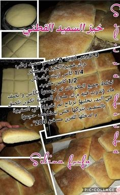Bread Recipes, Cookie Recipes, Indian Cake, Algerian Recipes, Arabian Food, Cooking Cake, Arabic Sweets, Middle Eastern Recipes, Creative Food