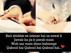 Insaallahhhh❤❤❤ Yes yaar im waiting for this moment First Love Quotes, Love Quotes Poetry, Love Quotes For Girlfriend, Love Poetry Urdu, Wife Quotes, True Love Quotes, Girly Quotes, Romantic Love Quotes, Couple Quotes
