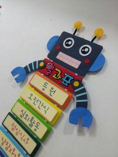 신학기 환경구성#교실꾸미기#어린이집환경구성#교구제작#펠트교구 : 네이버 블로그 Creative Crafts, Diy And Crafts, Arts And Crafts, Cvc Words, Play To Learn, Classroom Decor, Art For Kids, Kindergarten, Learning