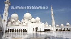 SheikhZayed Grand Mosque Attraction of AbuDhabi, Islamic Information, Beautiful Mosques, Grand Mosque, Quran, Taj Mahal, Things To Do, Attraction, Top, Lab Coats