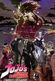 Watch Stardust Crusaders Episode 12. The story of the Joestar family, who are possessed with intense psychic strength, and the adventures each member encounters throughout their lives.