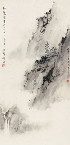 Huang Junbi Landscape Mounted for framing?ink on paper 67 x cm. 26 x 17 in. 67 x cm. 26 x 17 in. Asian Landscape, Chinese Landscape Painting, Japanese Painting, Chinese Painting, Landscape Paintings, Japon Illustration, Sumi E Painting, Canson, Japanese Drawings