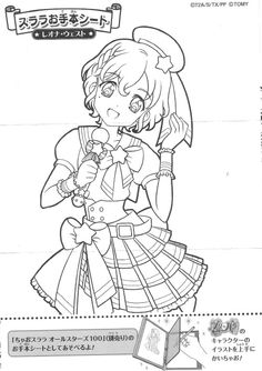 american idol coloring pages - photo#18