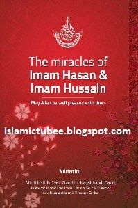 The Miracles of Imam Hasan and Imam Hussain Pdf Book Free Download   Islamic Tube Islamic Library, Imam Hussain, Pdf Book, Holy Quran, Hadith, Tube, Books, Libros, Book