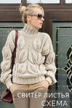 # cable knit sweaters oversized Items similar to Hand knit Sweater Made to order available in all colors and sizes on Etsy Hand Knitted Sweaters, Wool Sweaters, Handgestrickte Pullover, Chunky Knitwear, Mode Crochet, Diy Mode, How To Start Knitting, Sweater Making, Knit Fashion