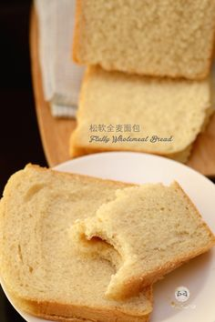 Lately I have been experimenting on the use of egg whites in bread making and after several successful attempts, I amstarting to thin...