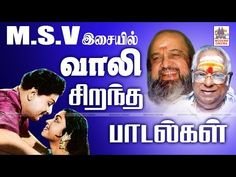 MSV SONGS - YouTube Old Song Download, Audio Songs Free Download, Mp3 Music Downloads, Love Songs Playlist, 80s Songs, Film Song, Mp3 Song, Evergreen Songs, Tamil Video Songs