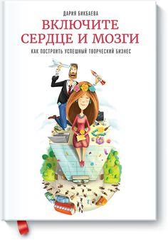 Книги, вдохновляющие на творчество — Seasons Life!