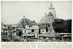 Here is a compilation of some very old photos and paintings of Jagannatha Puri, in Orissa. Many of these photos were taken by William Henry Cornish around Rare Photos, Old Photos, Religious Ceremony, Blue Hill, Krishna Art, Paris Skyline, Temple, India, Black And White