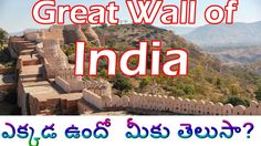Great wall of india kumbalgarh fort in Rajasthan