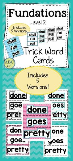 Fundations Level 2 Trick Words cards can be used on your word wall, during your Fundations lessons, at centers, or sent home for practice. There are 5 different versions of each set.Set 1: Color coded by unit with word shapeSet 2: Color coded by unit without word shapeSet 3: White background with blue word shapeSet 4: White background with black word shapeSet 5: White background without word shape