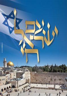 Am Yisrael Chai    www.worldjewishheritage.org jewish