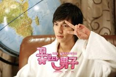 Boys Over Flowers ♥ Lee Min Ho as Goo Joon Pyo