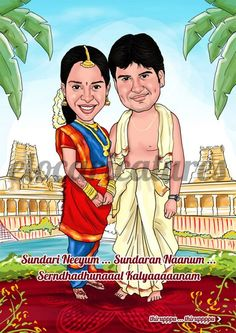 Wedding Caricatures by Elo Caricatures Indian Wedding Invitation Cards, Indian Wedding Cards, Wedding Invitation Design, Invitation Ideas, Indian Weddings, Invites, Wedding Album Cover, Wedding Caricature, Garland Wedding