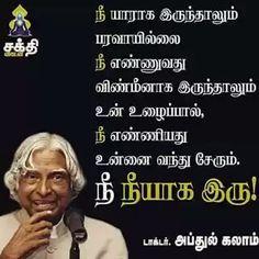 Kalam pdf abdul quotes