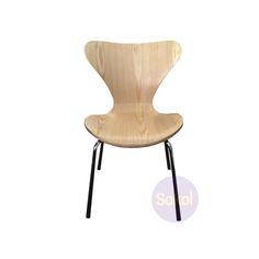 Replica Arne Jacobsen Series 7 Chair | Sokol Designer Furniture