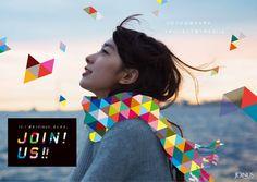 新生 JOINUS 廣告設計 | MyDesy 淘靈感