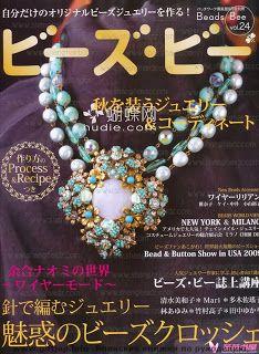 REVISTAS DE MANUALIDADES GRATIS: Beads Bee vol.24