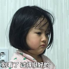Check out the photo I just shared to PatPat. Cute Asian Babies, Korean Babies, Asian Kids, Cute Babies, Cute Baby Meme, Baby Memes, Cute Little Baby, Little Babies, Baby Love