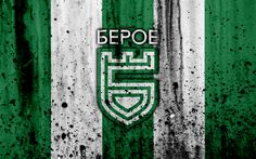 Download wallpapers 4k, FC Beroe, grunge, Parva Liga, soccer, football club, Bulgaria, Beroe, logo, art, stone texture, Beroe FC
