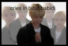 i was bored so that's what happend Funny Kpop Memes, Stupid Memes, Bts Memes, Bored Meme, Reaction Face, All About Kpop, Meme Stickers, Text Memes, Wtf Face