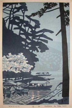 Ronin Gallery Asano, Takeji (1900 - 1999) Title:Arashiyama Medium:Woodblock Print Date:1949